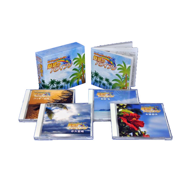 魅惑のハワイアン NKCD-7637~40人気 商品 送料無料 父の日 日用雑貨