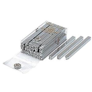 クラフト社 アルファベット刻印棒セット(6mm×6mm) 18303人気 お得な送料無料 おすすめ 流行 生活 雑貨