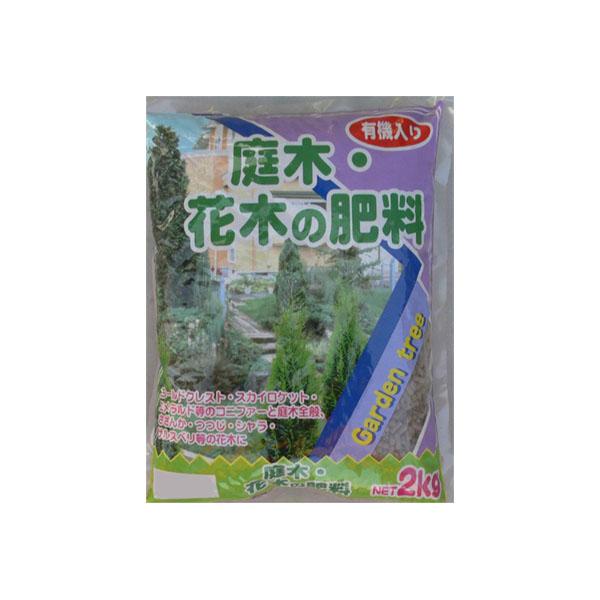 3-48 あかぎ園芸 庭木・花木の肥料 2kg 10袋お得 な 送料無料 人気 トレンド 雑貨 おしゃれ