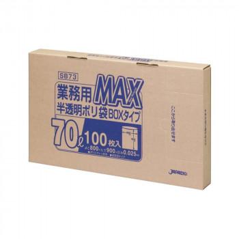 使いやすいポリ袋 ポリ袋70L 半透明 100枚×5箱 SB73 日用雑貨 人気 父の日 本物 送料無料 商品 即納送料無料!