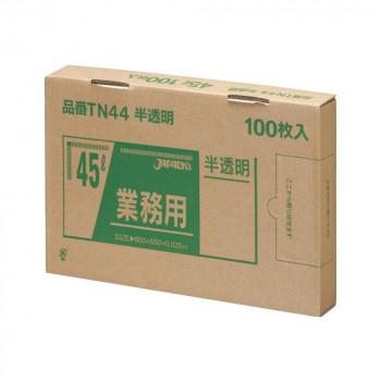 BOXシリーズポリ袋45L 半透明 100枚×6箱 TN44 お得 な全国一律  日用品 便利 ユニーク:創造生活館