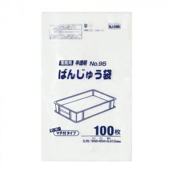 単四電池 流行のアイテム 2本 付き使いやすいポリ袋 ばんじゅう用ポリ袋 95号 半透明 100枚×6冊 BJ095 国内送料無料 おしゃれ 雑貨 送料無料 トレンド 人気 な お得