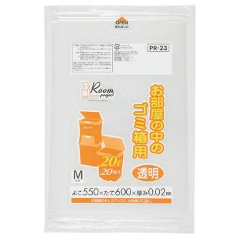 大人気 使いやすいポリ袋 在庫処分 プロジェクト室内用ポリ袋20L M 透明 20枚×50冊 PR23 送料無料 商品 日用雑貨 人気 父の日