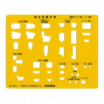 単三電池 4本 トラスト おまけ付き製図用品です 値下げ 製図用品です 文具関連