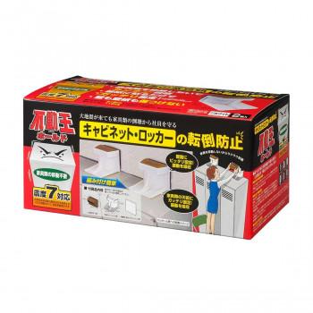 単三電池 2本 おまけ付き地震対策におすすめ 大型タンスや大型家具類の地震対策に 移動できない家具と壁を粘着で取り付け 新作続 商品サイズ:高さ141×幅28… 家具類と壁の隙間が0~9cmまで利用可能です オープニング 大放出セール 生産国:日本 家具などを全く移動せずに簡単取り付け可能です