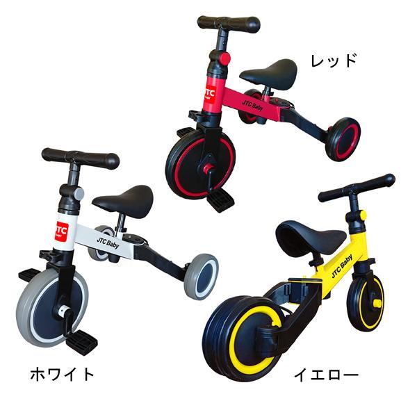 JTC(ジェーティーシー) ベビー用品 乗用玩具(バランスバイク/三輪車) さんばいく レッド・J-5248オススメ 送料無料 生活 雑貨 通販