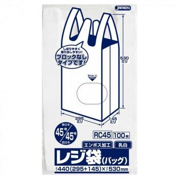 毎日激安特売で 営業中です 洗顔用泡立てネット 付き 使いやすいポリ袋 ジャパックス 贈答 レジ袋ノンブロックベロ付き 関東45号 関西45号 送料無料 100枚×10冊×2箱 乳白 RC45オススメ 雑貨 通販 生活