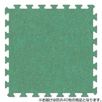激安正規  日本製 商品 防炎 ジョインカーペット JC-45 グリーン JC-45 40枚 人気 40枚 商品 送料無料, ゆいちゃんの靴下工房:04624424 --- promilahcn.com