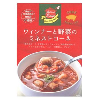 単四電池 4本 付きトマトを合わせたヘルシーな野菜スープです 便利グッズ アイデア商品 おすすめ 人気ブランド多数対象 ウインナーと野菜のミネストローネ 150g×15個 お得な送料無料 人気 人気