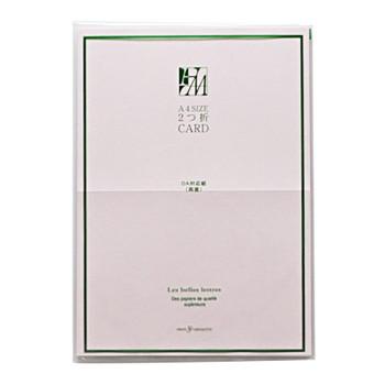 洗顔用泡立てネット 付き オリジナルアイテムの作成におすすめ 文具 関連 クリエイトジー H M対応 OA印刷両面対応紙 A4 送料無料 オススメ チェリー 10セット CGW223 AL完売しました。 コットンライフ 全国どこでも送料無料 2つ折りサイズカード