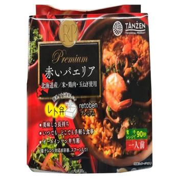 【単三電池 5本】おまけ付き赤いパエリアセット 軽食品 惣菜・レトルト