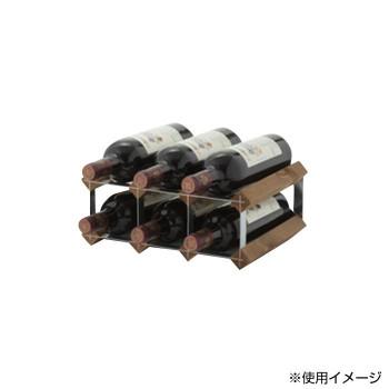 【単三電池 3本】おまけ付き手軽にワインを6本収納できるコンパクトなラック。 家事用品 関連 手軽にワインを6本収納できるコンパクトなラック