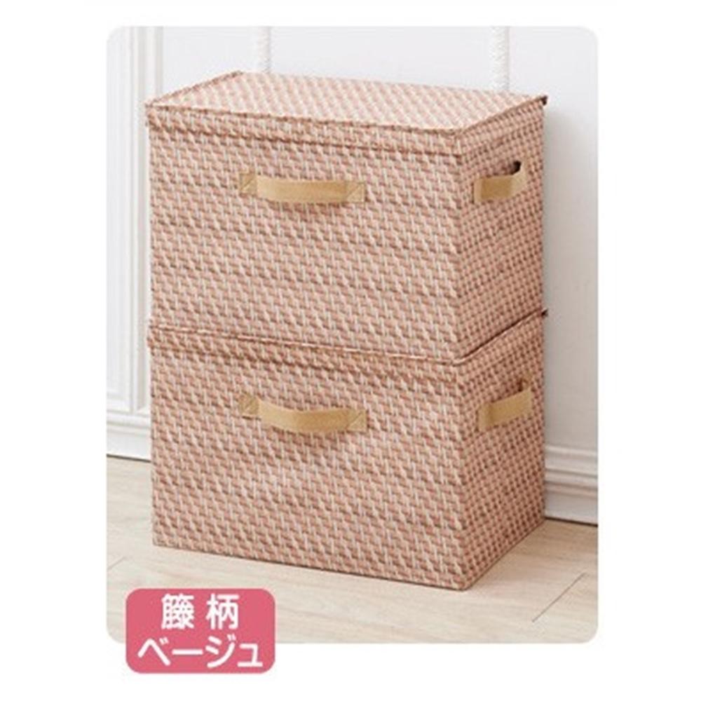 生活雑貨 引出しBOX 持ち手付き フタ付整理箱 籐柄 2個セット カラー:ベージュ