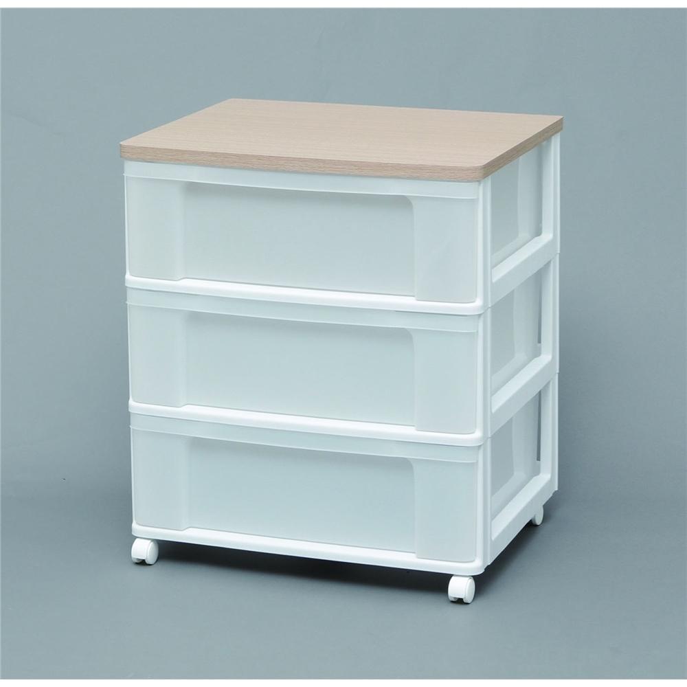 収納ボックス 衣類 収納 キャスター ウッドトップチェスト ホワイト/フレンチオーク 653