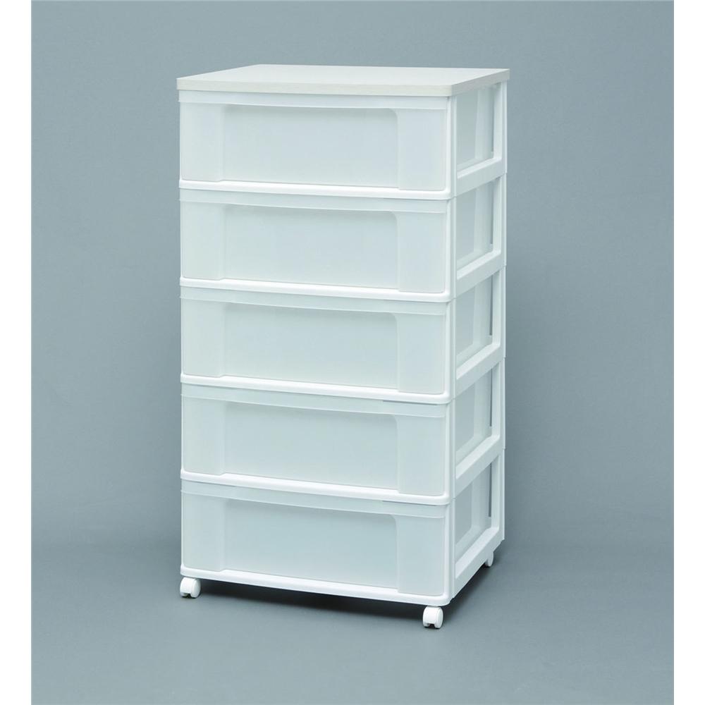引き出し リビング 収納 収納家具 ウッドトップチェスト ホワイト/ホワイト 655