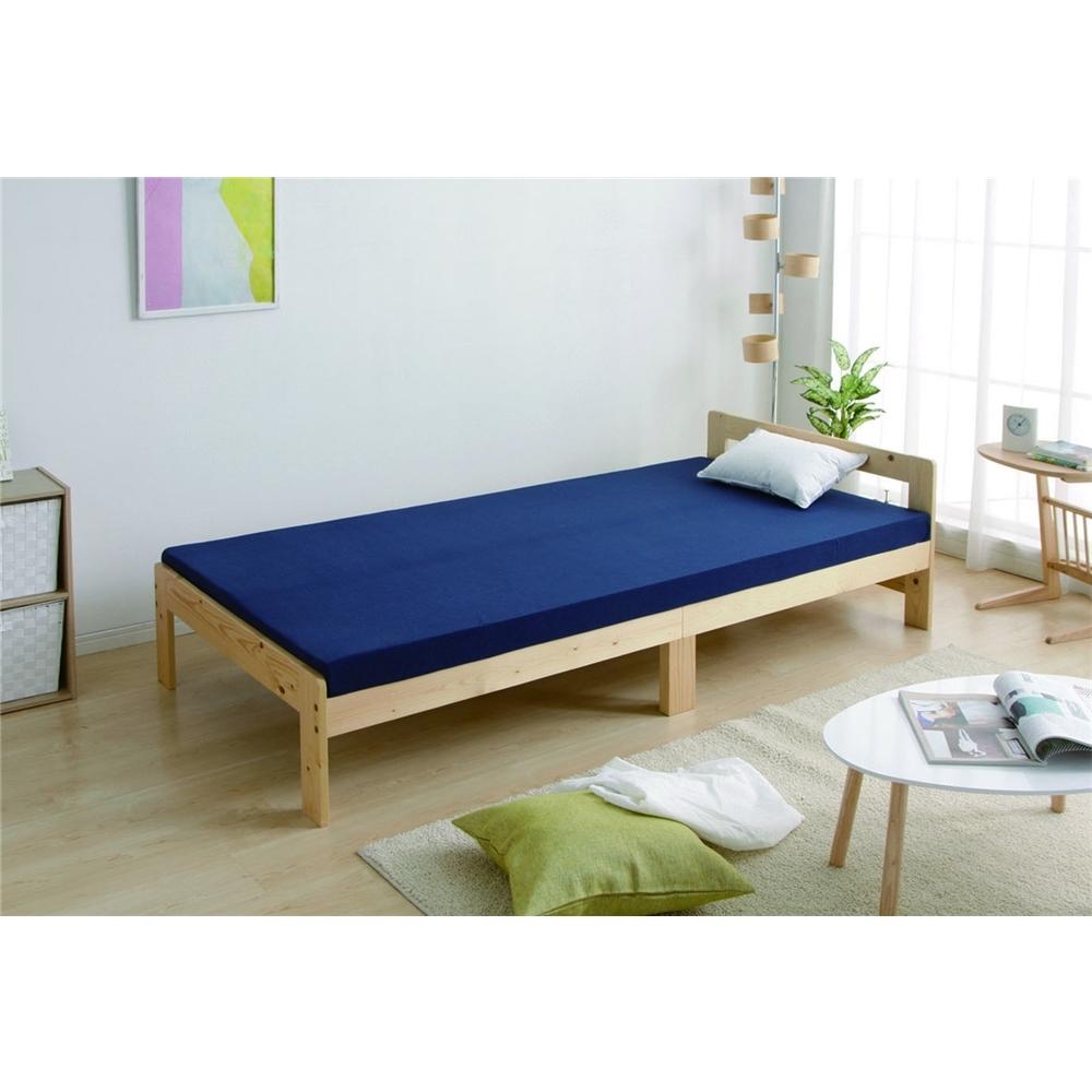 ベッドマット 寝具 105N(かため) 高反発マットレス ネイビー S