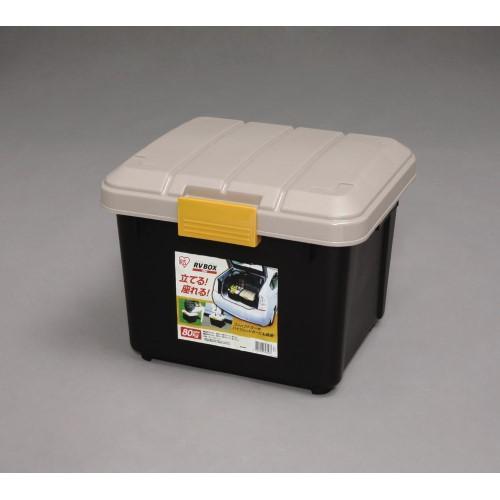 カー レジャー 収納もでき座れる DIY RVBOXエコロジーカラー 6点セット