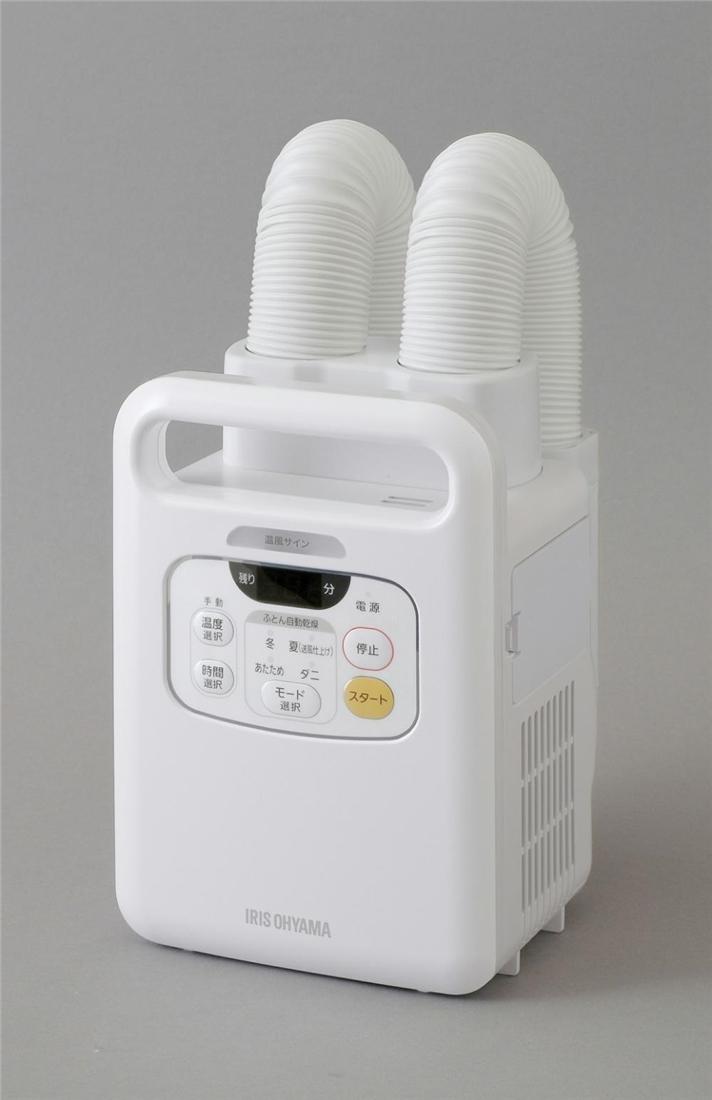 便利 ふとん2組を同時に乾燥 ツインノズル 乾燥機】ふとん乾燥機 カラリエ