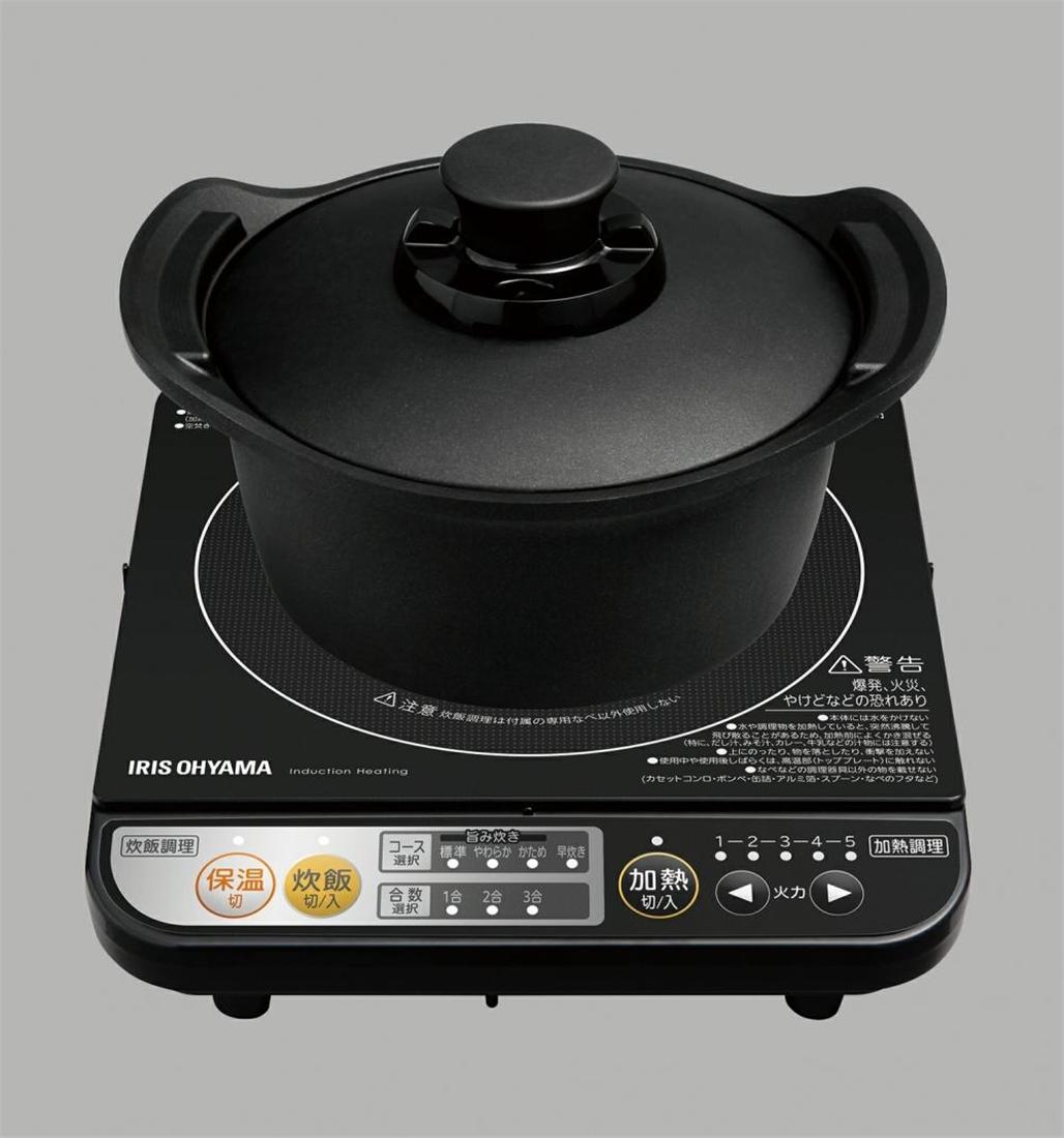 便利 調理器具 IH 家電 無加水鍋付きIH調理器
