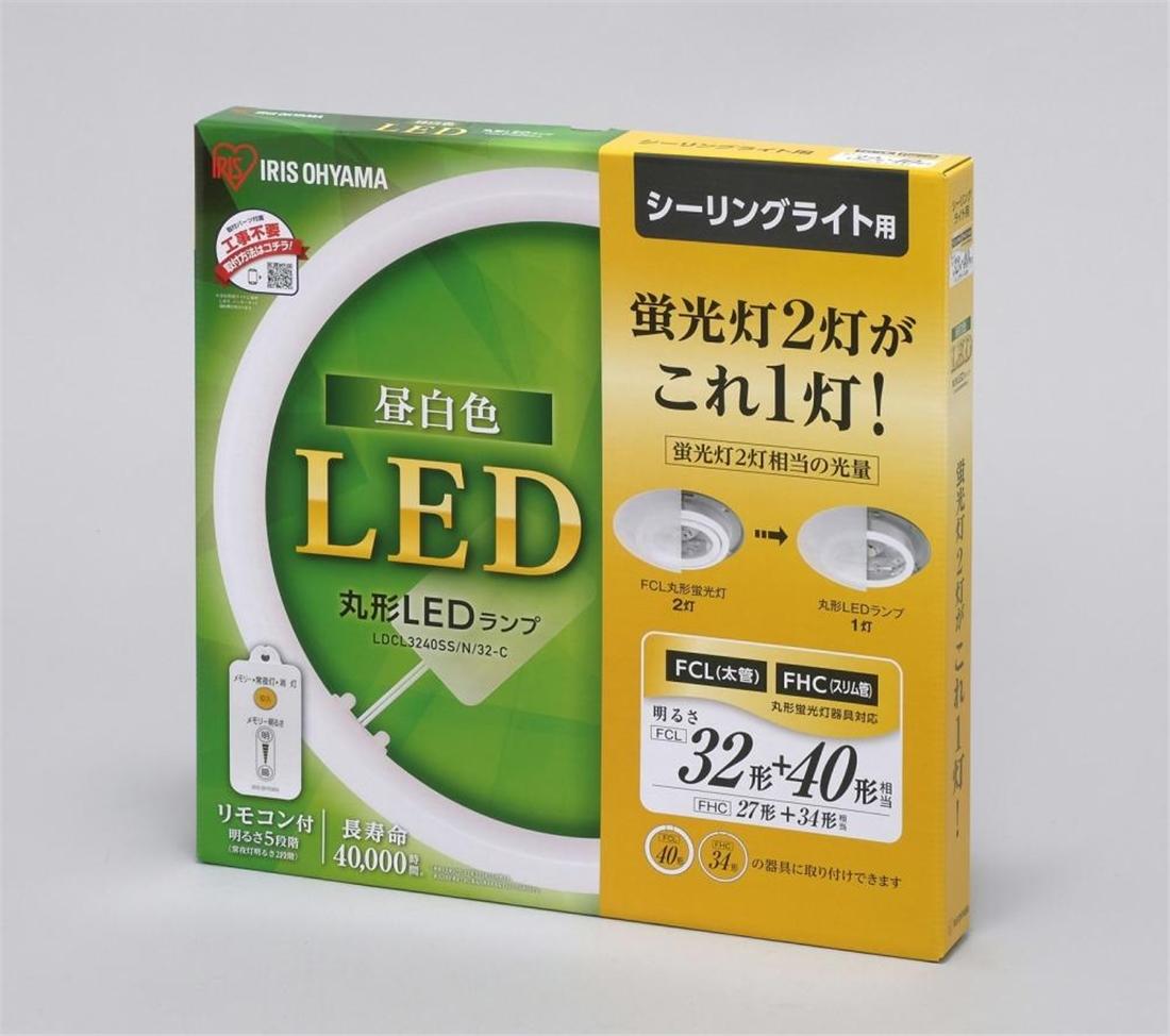 便利 ライト 照明 灯り 明かり 丸形LEDランプ 3240 シーリング用 昼白色