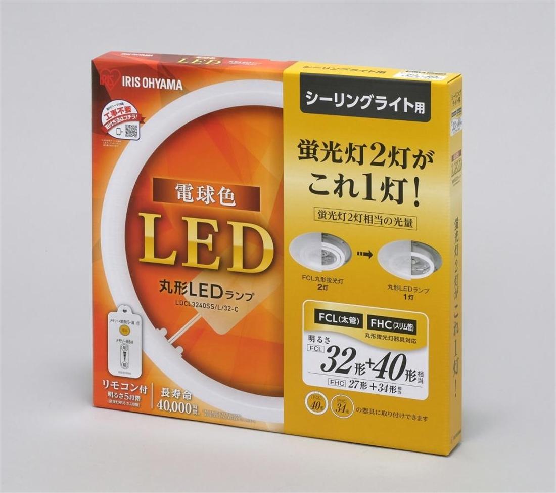 便利 ライト 照明 灯り 明かり 丸形LEDランプ 3240 シーリング用 電球色