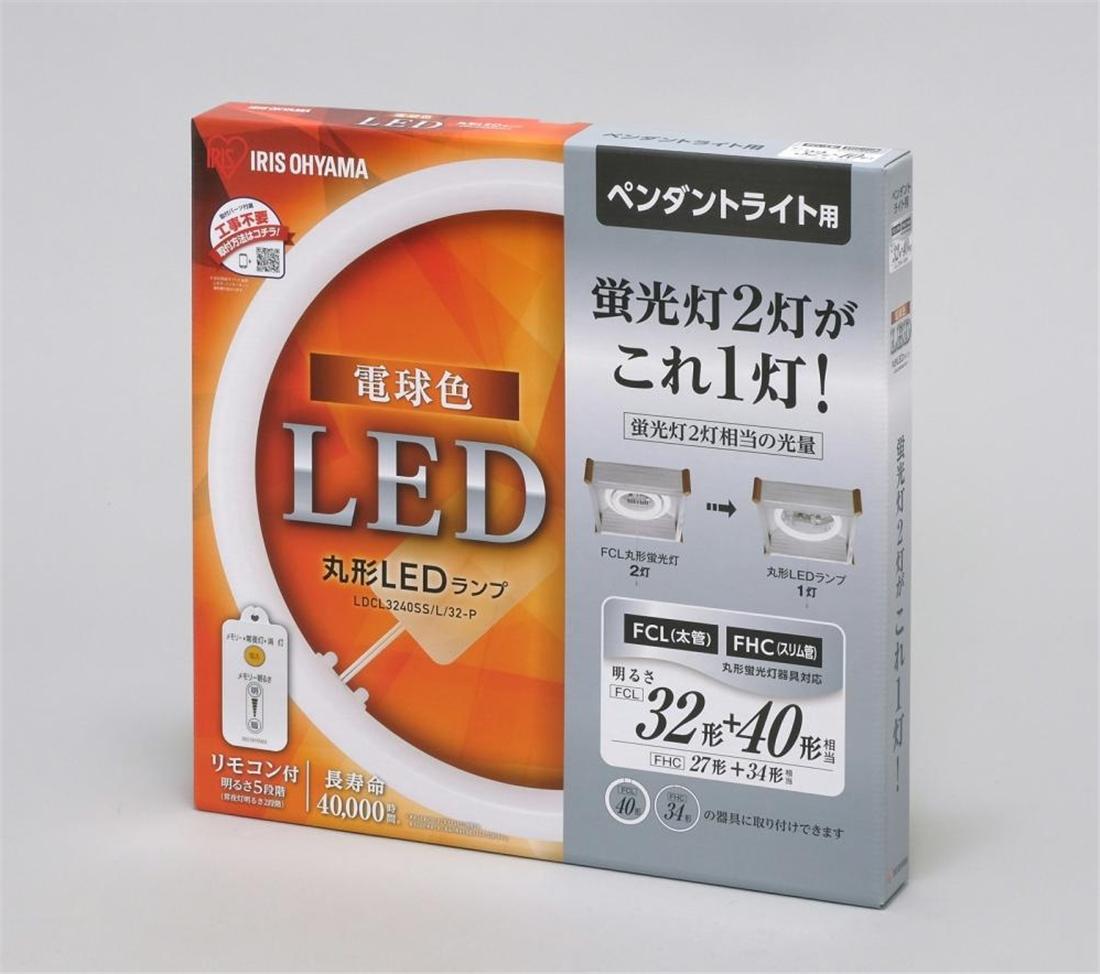 便利 LED 照明 灯り 明かり ライト ワークライト 丸形LEDランプ 3240 ペンダント用 電球色