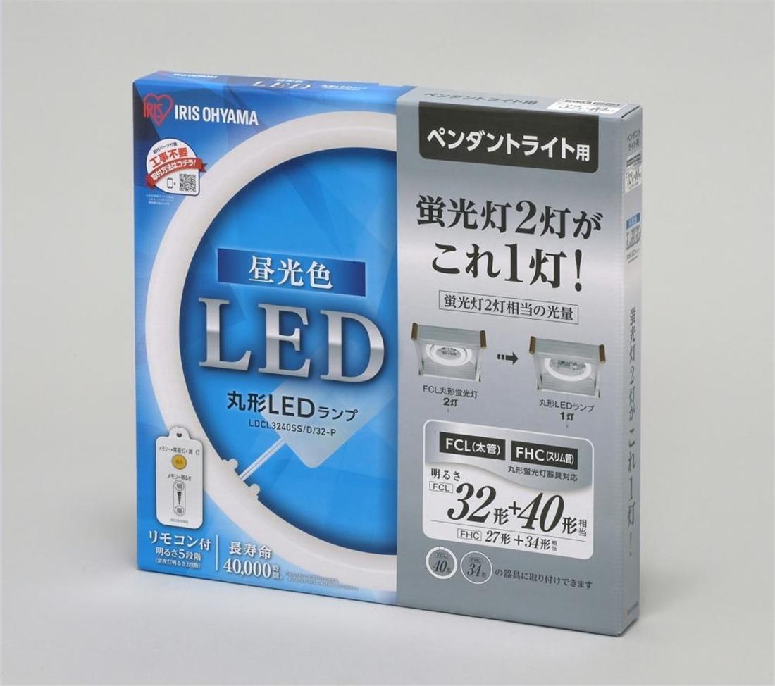 便利 LED 照明 灯り 明かり ライト ワークライト 丸形LEDランプ 3240 ペンダント用 昼光色