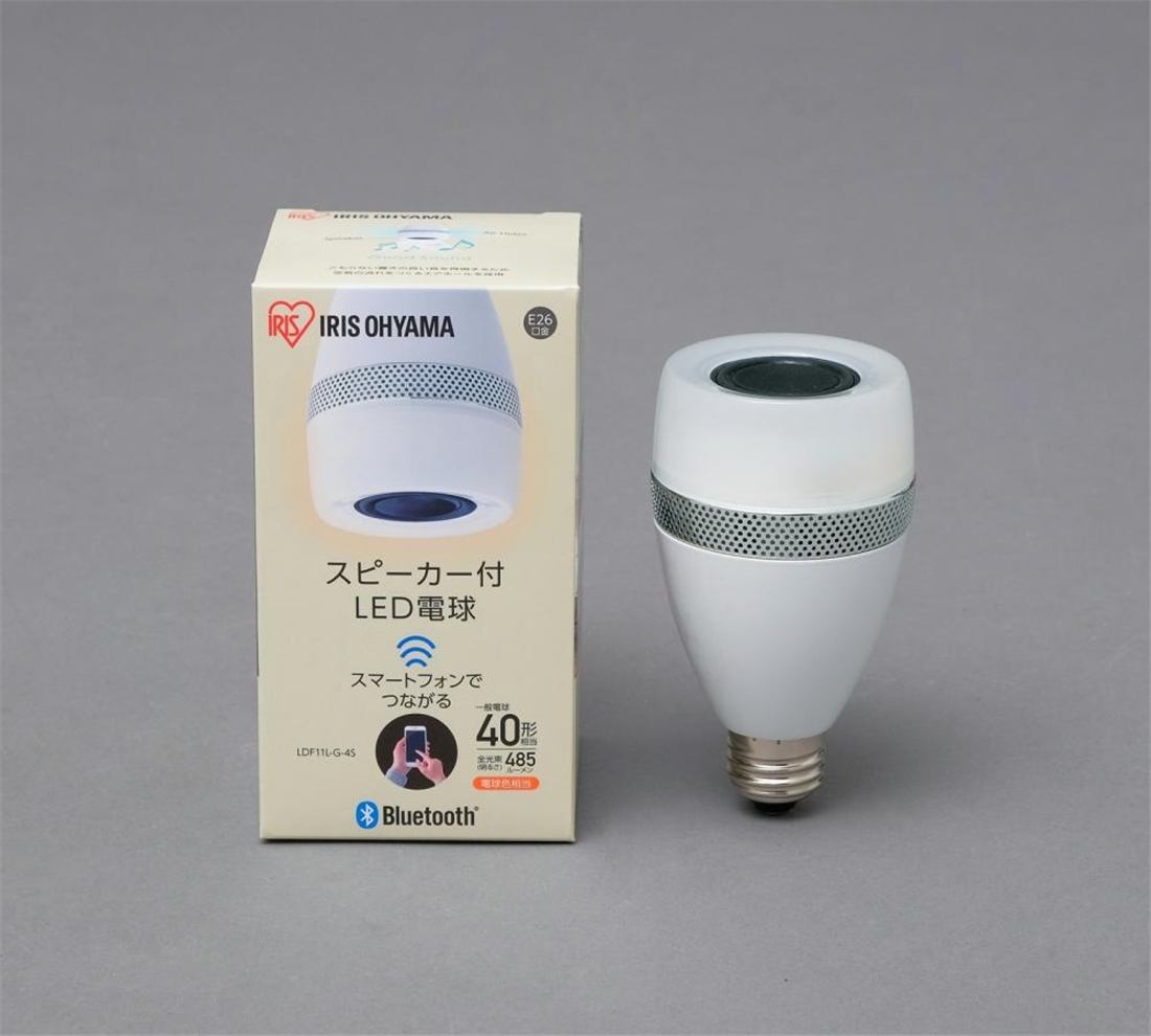 便利 LED 照明 灯り 明かり ライト スピーカー付LED電球