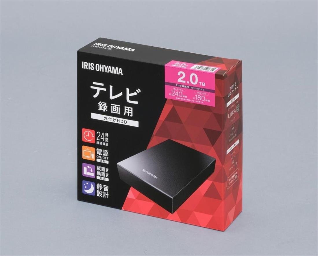 便利 外付け ハードディスク データ保存 PC パソコン HDD 2TB