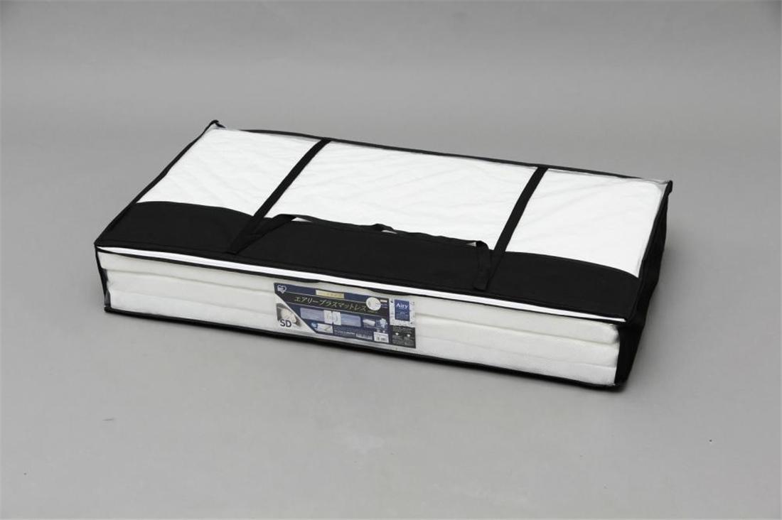 通気性 リラックス プラスマットレスAPMH-SDおすすめ 送料無料 誕生日 便利雑貨 日用品