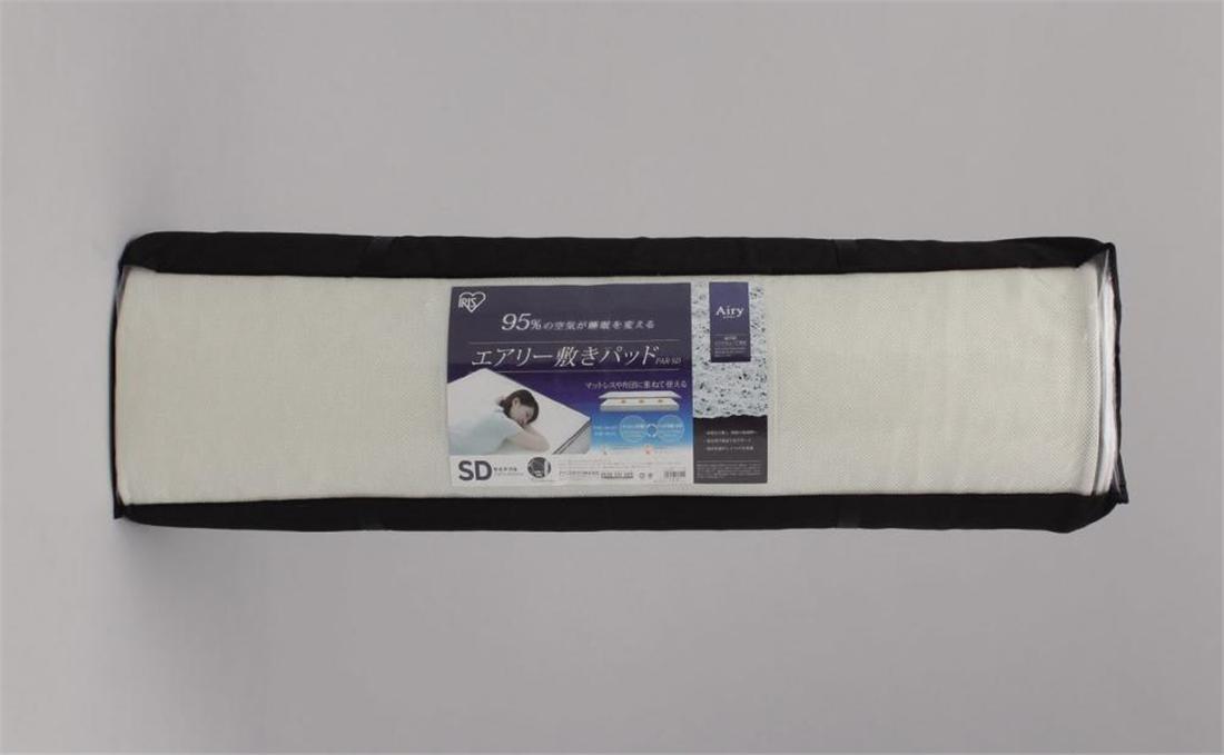 通気性 リラックス 敷きパッドPAR-SDおすすめ 送料無料 誕生日 便利雑貨 日用品
