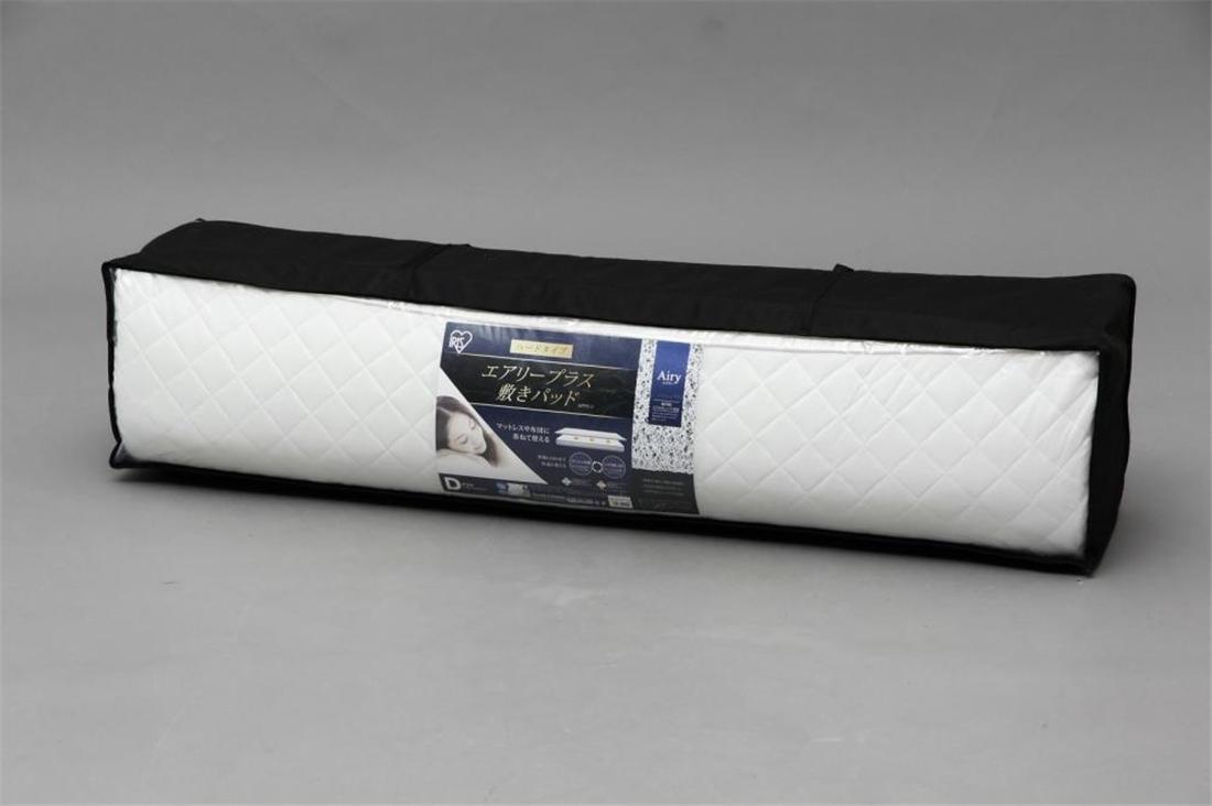 便利雑貨 日用品 エアリープラス敷きパッドAPPS-D
