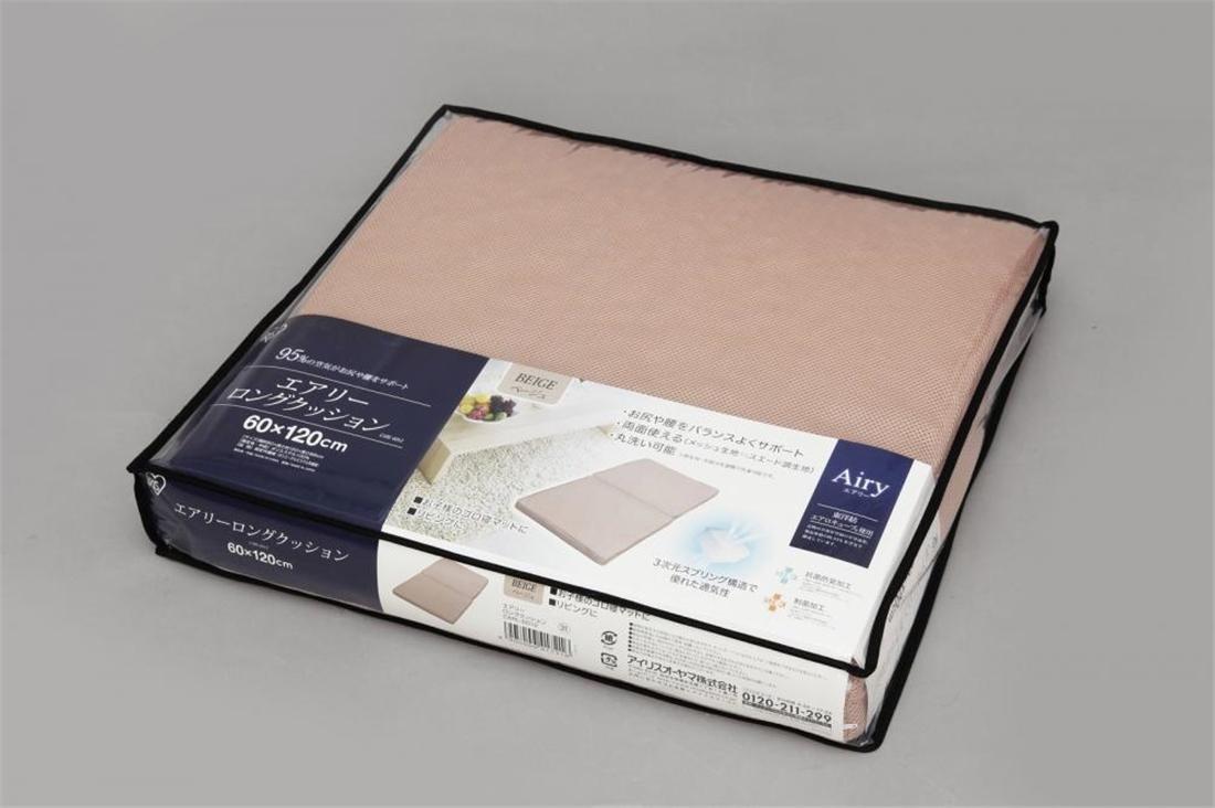 便利雑貨 日用品 エアリーロングクッションCARL-6012