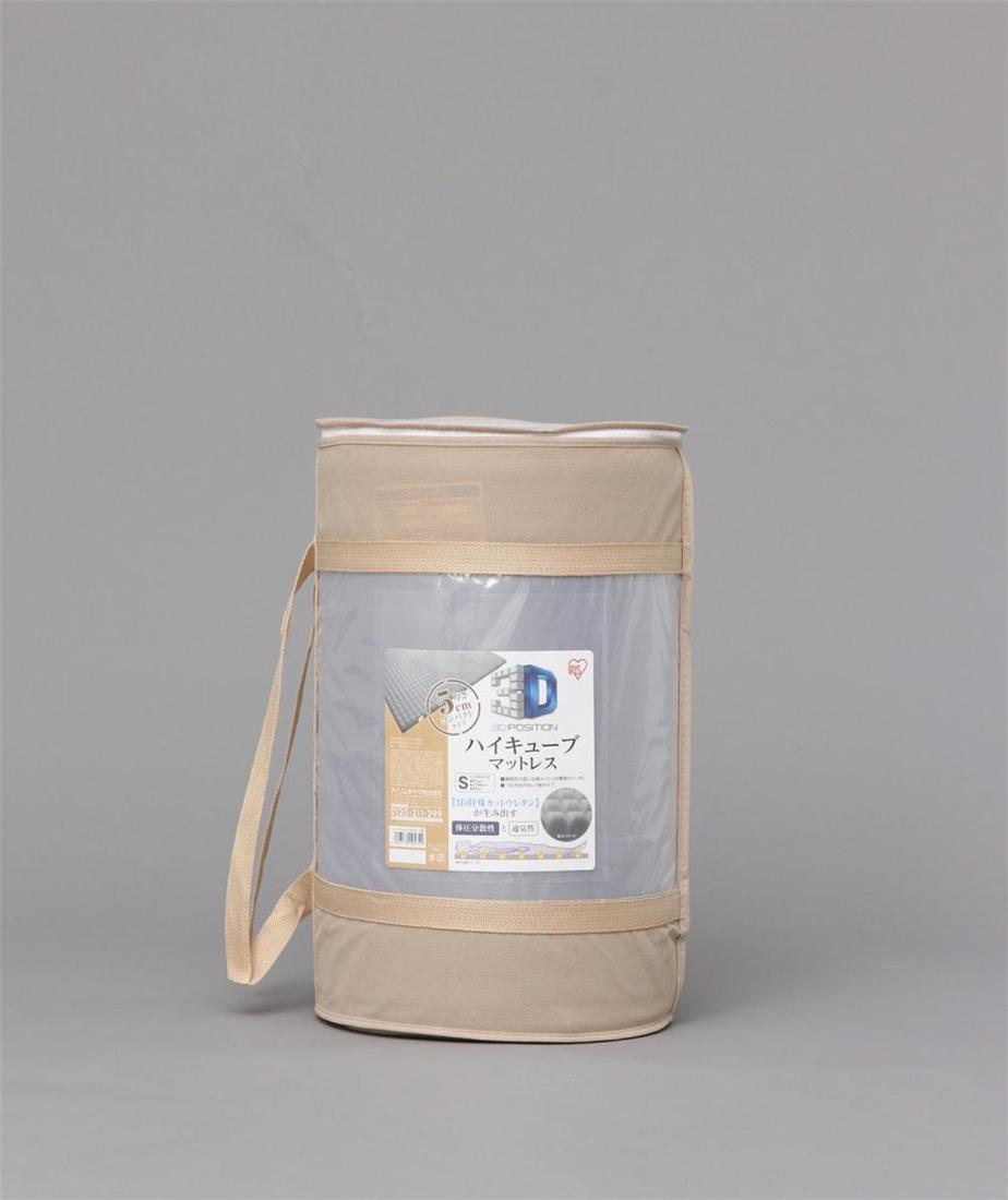 体圧分散性 通気性 5cm厚 ハイキューブマットレス 5cm SMAH5-Sお得 な 送料無料 人気 トレンド 雑貨 おしゃれ