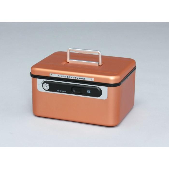 緊急避難 コイントレー にハンコ収納できる おすすめ アルミセーフティーボックス オレンジ