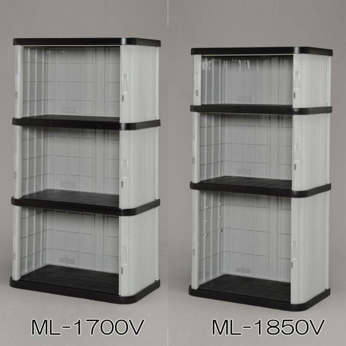 ミニロッカー 【単品販売】ブラック/グレー ML-1850V
