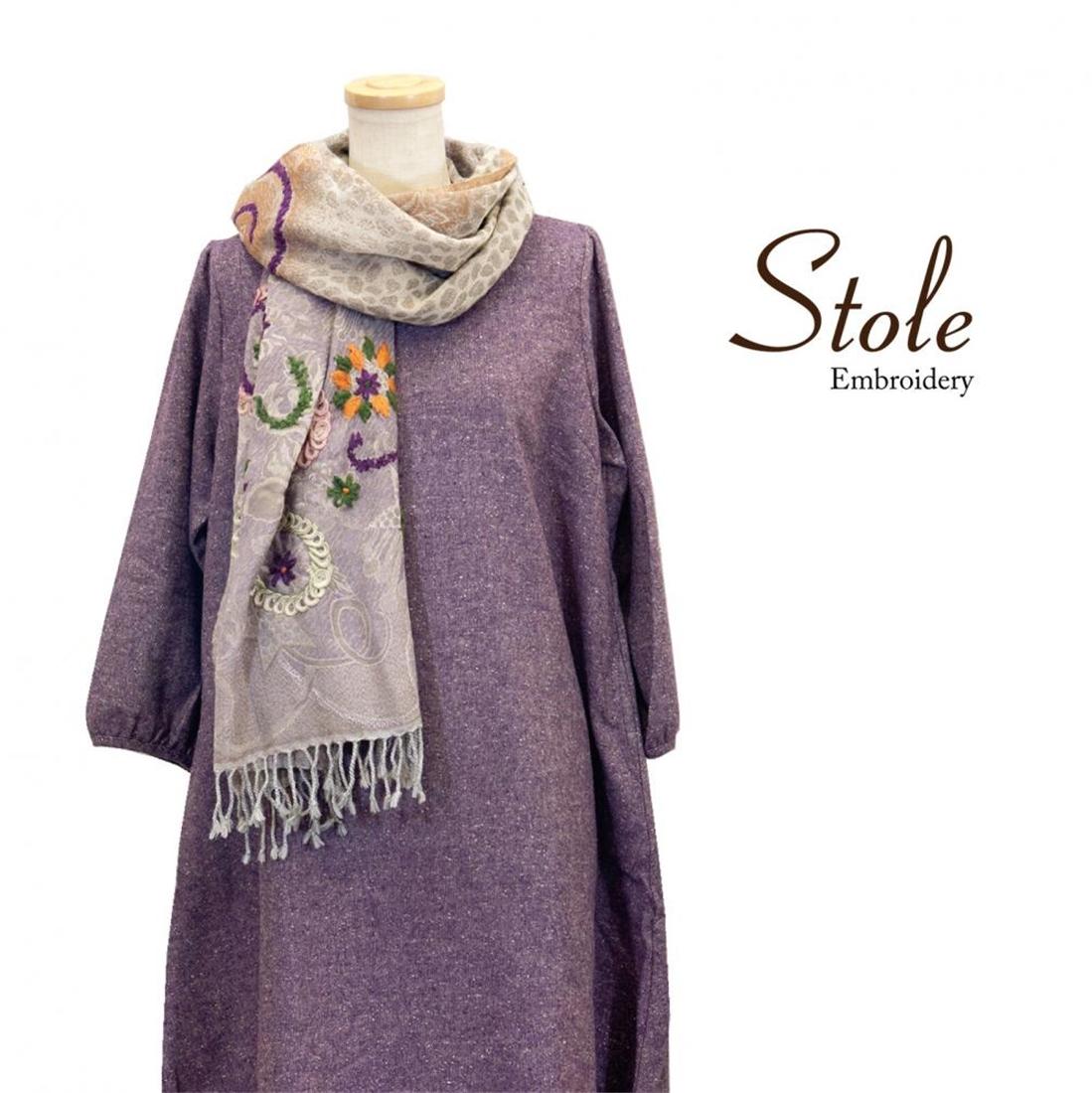 ウール刺繍ストールオススメ 送料無料 生活 雑貨 通販