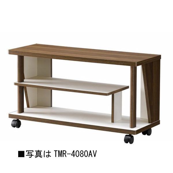 生活 雑貨 通販 ローボード 【TMR】シリーズ 人気のウォールナット色とアイボリー色の組み合わせ。