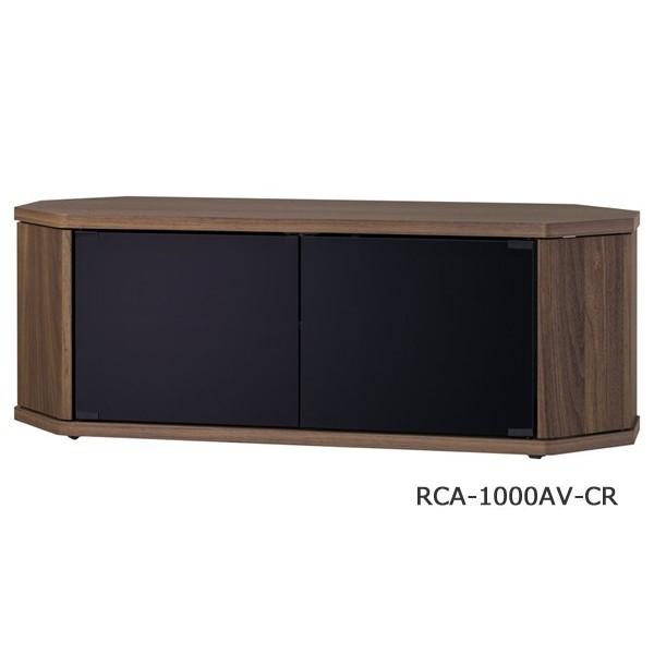 テレビ台 ローボード スマートキャスターで、移動もラクラク オシャレ RCAコーナータイプ幅100