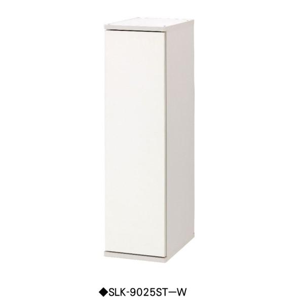 スリム 収納 ラック/シェルフ 住まいと暮らし 隙間ストッカー スレンダー幅25(ホワイト)