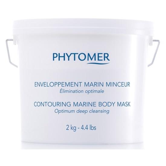 フィトメール アンブロプモン マラン マンスール 2kg 業務用 2個セット美容 コスメ 化粧品 コスメチック コスメティック