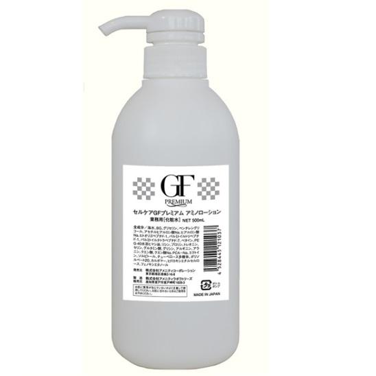 セルケア GFプレミアム アミノローション 500ml【業務用】 2本セット