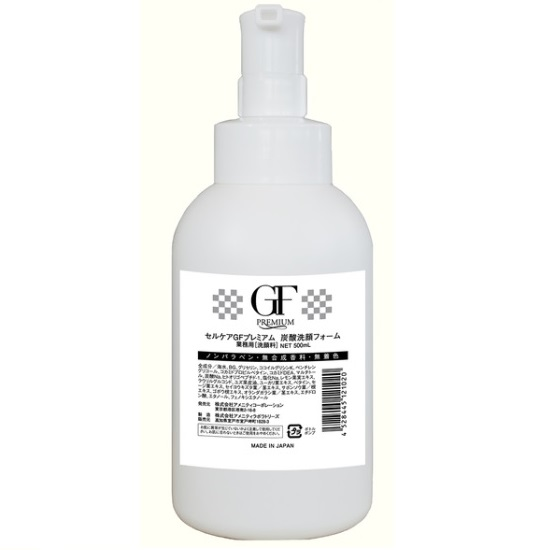 セルケア GFプレミアム 炭酸洗顔フォーム500ml【業務用】 2本セット