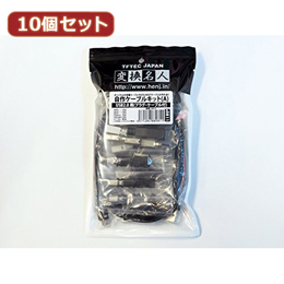 便利雑貨 【10個セット】 自作ケーブルキット(A) CAK-AX10