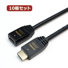 便利雑貨 【10個セット】 HDMI延長ケーブル 1m ブラック HDFM10-040BKX10