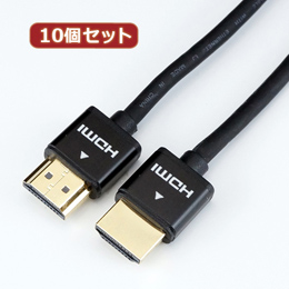 お役立ちグッズ 【10個セット】 HDMIケーブル コンパクト&スリムタイプ 1m ブラック HO-HDA10-051BKX10