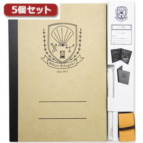 生活関連グッズ 【5個セット】 ノート黒板 ホルダー白 SNB-1X5