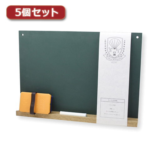 日用品 便利 ユニーク 5個セット 日本理化学工業 ちいさな黒板 緑 SB-GRX5