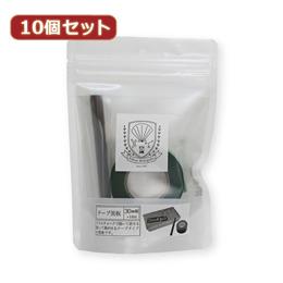 【10個セット】 テープ黒板30ミリ幅 緑 STB-30-GRX10おすすめ 送料無料 誕生日 便利雑貨 日用品