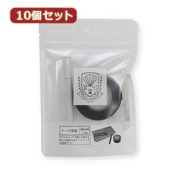 便利雑貨 【10個セット】 テープ黒板18ミリ幅 黒 STB-18-BKX10